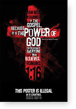 Christian inspirational posters - gospel power of god